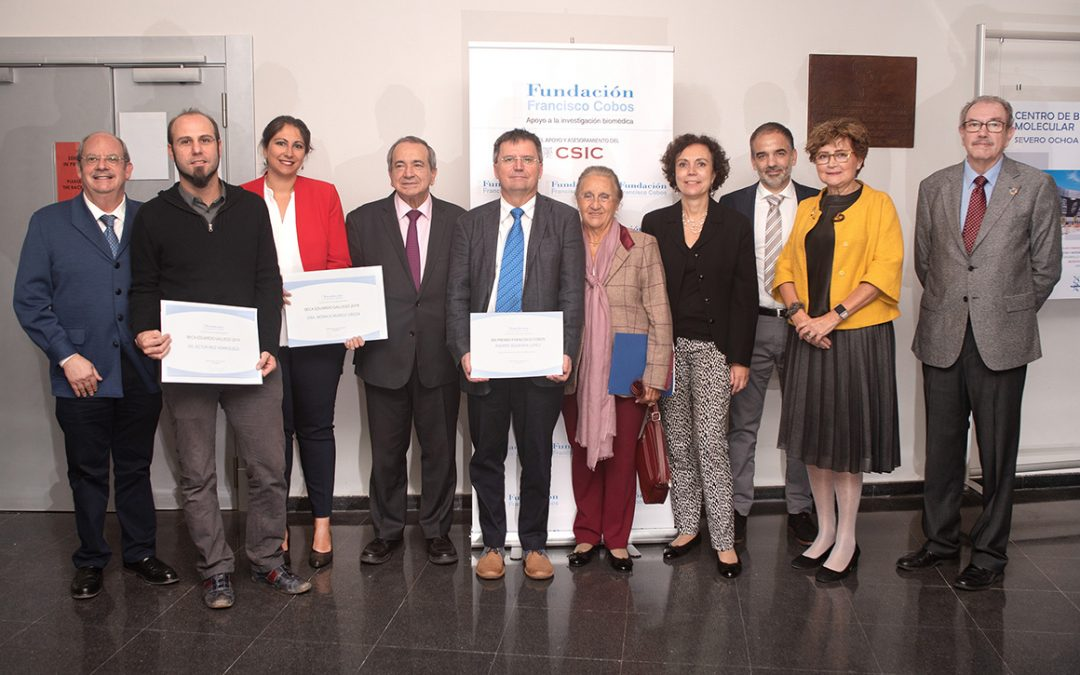 Entrega del XIII Premio Francisco Cobos y Becas Eduardo Gallego
